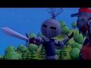 Храброе сердце - Мультфильм для детей про роботов – Таинственный рыцарь – О рыц ...