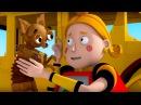 Храброе сердце - Мультфильм для детей про роботов – Собачья няня – О рыцарях