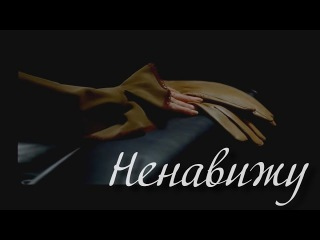 Борис МОИСЕЕВ, Людмила ГУРЧЕНКО - Ненавижу (Full HD)