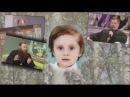 ОТРОК ВЯЧЕСЛАВ! Приложение к фильму РУССКИЙ АНГЕЛ 2017 год HD, 4 части