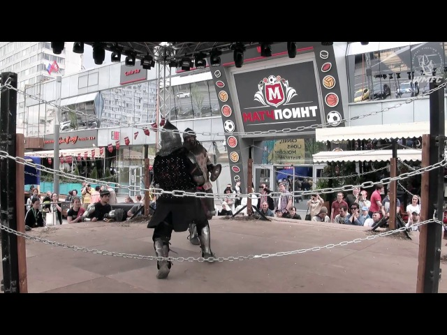 Russia ВиЭ 2017 Times and Epohes Bakler and Sword 12fight Гершвальд vs