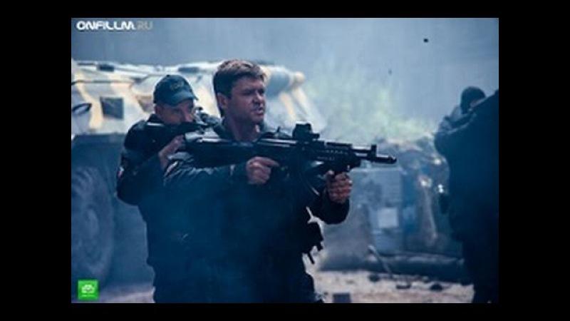 Боевик фильмы 2015-Русские боевики фильмы-Отпуск по ранению (2015)
