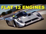 Best Sounding Flat 12 Engines in the World