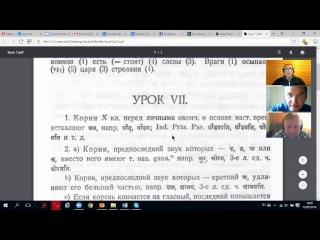 Урок 7 Бюллер Грамматика и перевод с русского Сергей Бухтеев и Наталья Тихонова