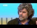Reinhold Messner, Extrembergsteiger und Buchautor Typisch Deutsch