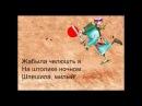 ХАЙКУ-1 (хокку), иронические.
