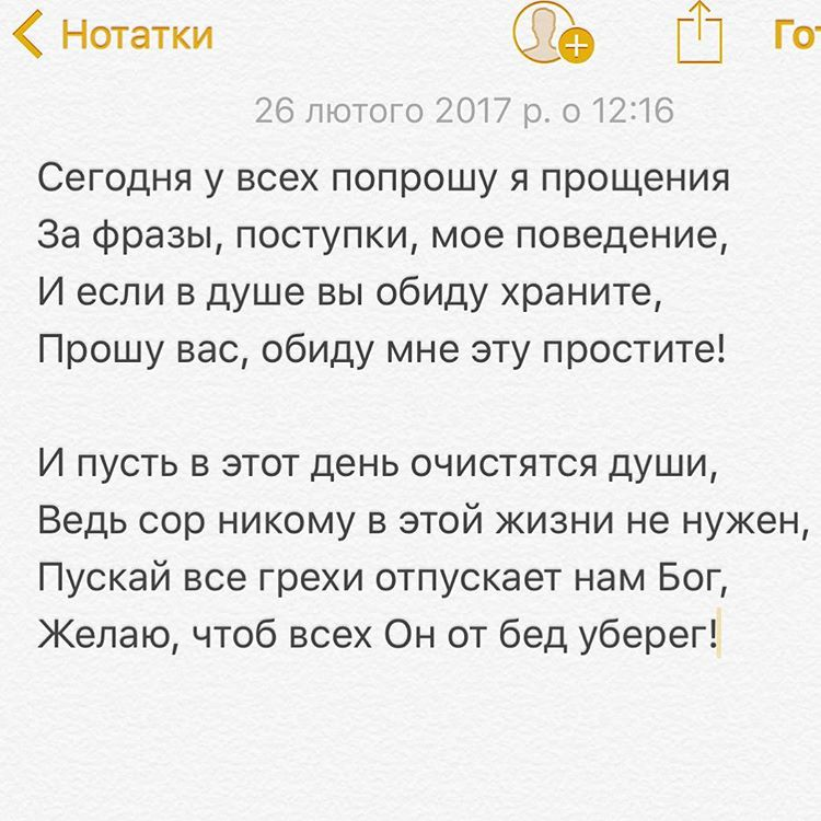 Богдан Воронцов | Киев