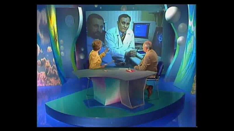Здоровье ( ОРТ, 12.08.2000)
