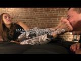 Cassandra's Foot Humiliation - www.c4s.com/8983/17378326