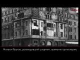 100 фактов о 1917. Гостиница «Метрополь»