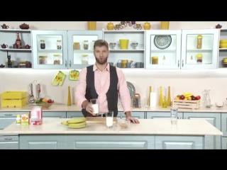 Лучшее начало дня☀️Рецепт - банановый смузи🍹с коктейлем #нэчуралбаланс. Совмещаем вкус и ПОЛЬЗУ!