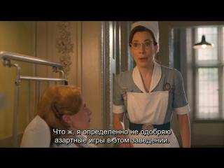 6 сезон 3 серия (рус. суб.) / Call the Midwife / Вызовите акушерку HD720