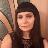 Татьяна Шашкина