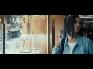Ольга Бузова - Люди не верили