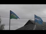 Яранский Флаг на песню Денис Майданов