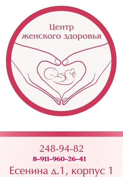 Наталия Писклова