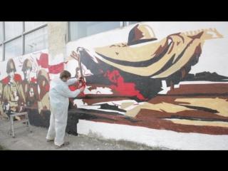 9 мая, граффити от студии рисунка и живописи