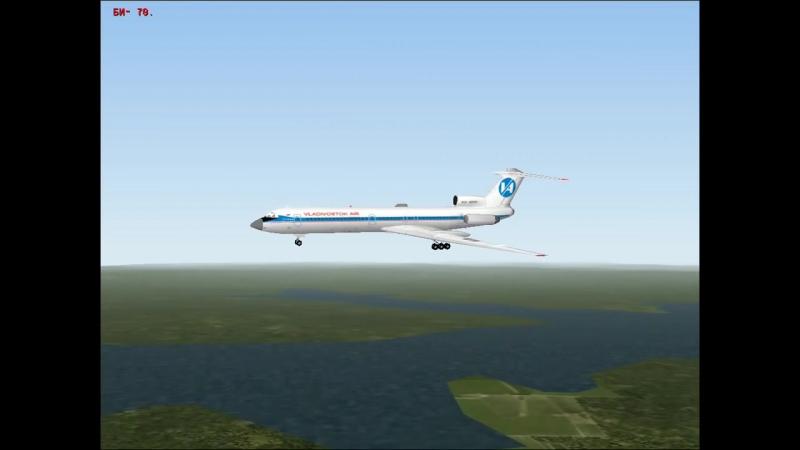 Катастрофа Ту-154 (бн 85845) в Иркутске 4 июля 2001(самолет)