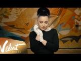 Ёлка feat. Михаил Идов - А я тебя нет (HD Премьера клипа)