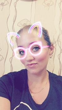 Ирина Федькина