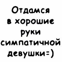 Андрей Платонов