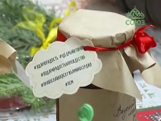 В этом году в России впервые пройдет особый день благотворительности – «Щедрый в