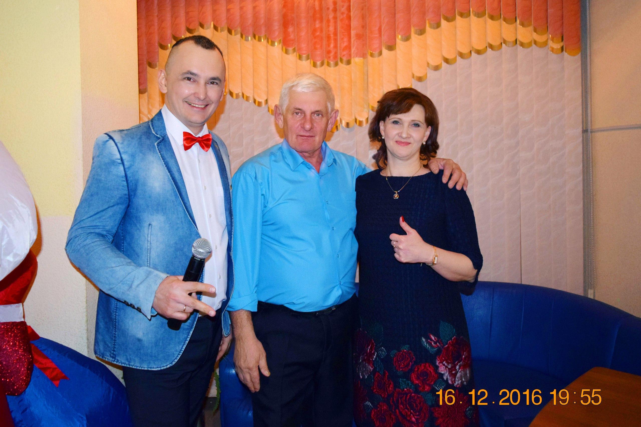 16 декабря 2016 г. Волгоград. ресторан Якорь. Проведение торжества в честь дня рождения Светланы.