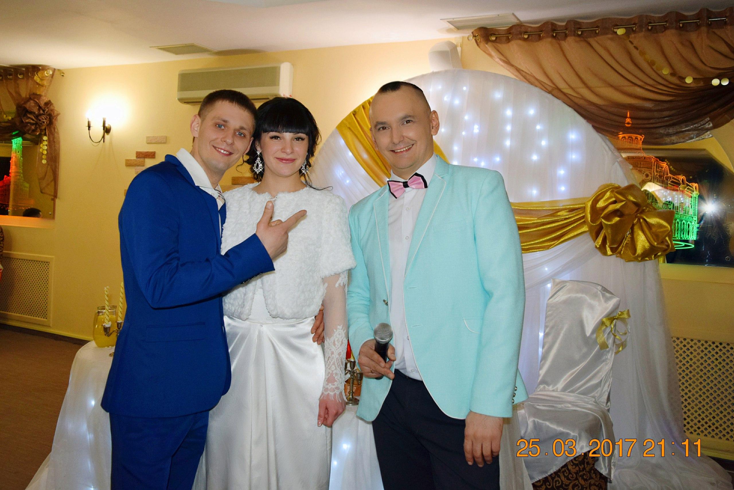 Свадьба Данила и Анастасии. Сайт свадебного ведущего Павла Июльского