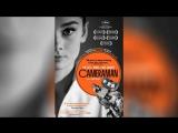 Джек Кардифф Жизнь по ту сторону кинокамеры (2010) | Cameraman: The Life and Work of Jack Cardiff