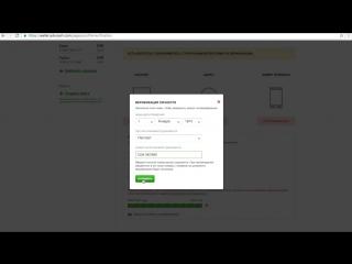 Александр Бучак - Как выводить деньги из AGAM Questra World через ADVcash - 13.12.2016 ( 720 X 1280 )