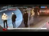 Убийца на Мерседесе объявлен в международный розыск