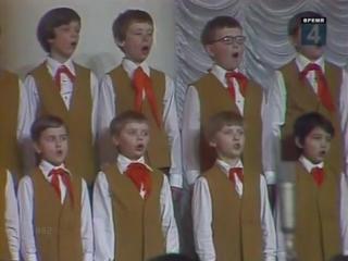 """Марш нахимовцев"""" – песня из фильма """"Счастливого плаванья"""" - видео, текст, аккорды, ноты, скачать mp3"""