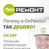 Сервис ОкРемонт