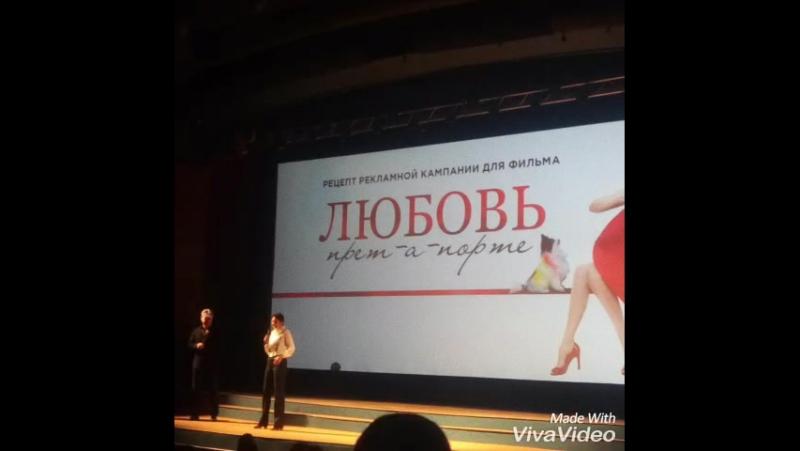 101 Российский кинорынок Декабрь 2016
