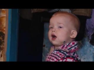 Выстрелил маленькому ребенку в лицо. Северодвинск