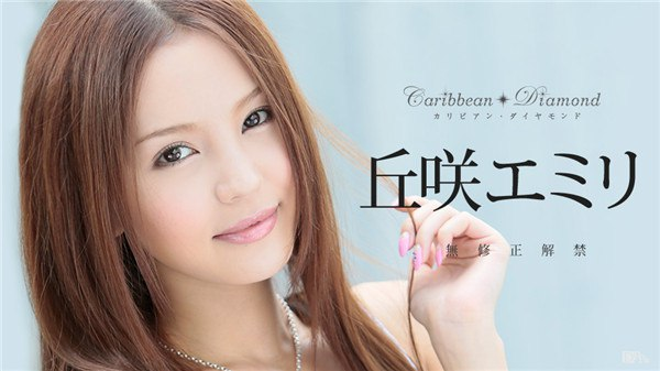 caribbeancom 011317 350 Jav Uncensored