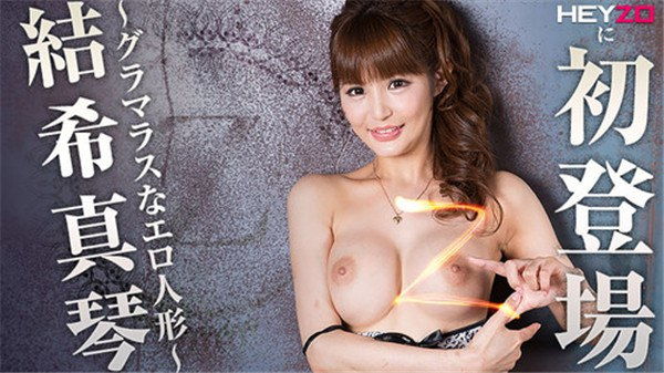 heyzo 1371 Jav Uncensored