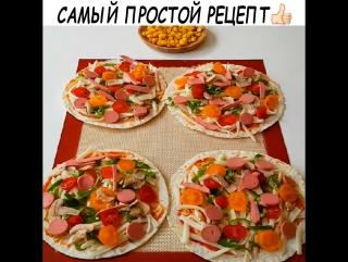 Быстрые мини-пиццы