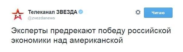 """""""России следовало бы расслабиться и принять то, что соседи могут сами выбирать свой путь"""", - Столтенберг о расширении НАТО - Цензор.НЕТ 3790"""