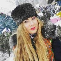 Екатерина Худолей