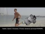 Анонс EPIC5 Challenge с Анастасом Панченко