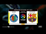Хетафе - Барселона Обзор Второго тайма