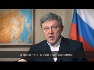 Россия - Украина- 20 лет дружбы