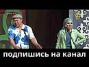 АЛДАРАСПАН - ПӘТЕРДЕГІ БӨТЕН ҚАТЫН. ЗАЛ ҚЫРЫЛДЫ 2017.mp4