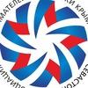 Ассоциация предпринимателей РК и г. Севастополя