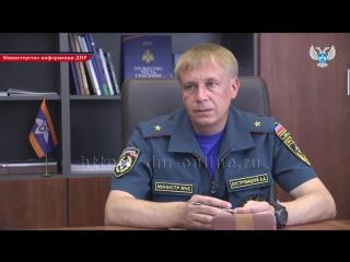 Сотрудники МЧС ДНР готовы рисковать жизнью ради спасения людей – Алексей Коструб