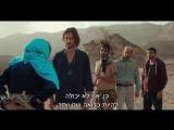 Фильм на иврите Четыре на четыре (2016) ארבע על ארבע