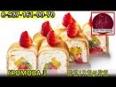 Изготовление рекламных роликов 8-927-130-77-00