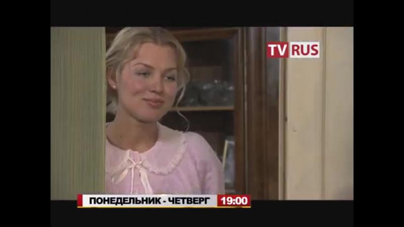 Анонс Т-с Бумеранг из прошлого Телеканал TVRus