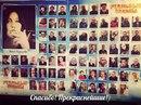 Жанна Кадникова фото #27